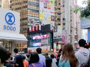 hong kong bustling city scene