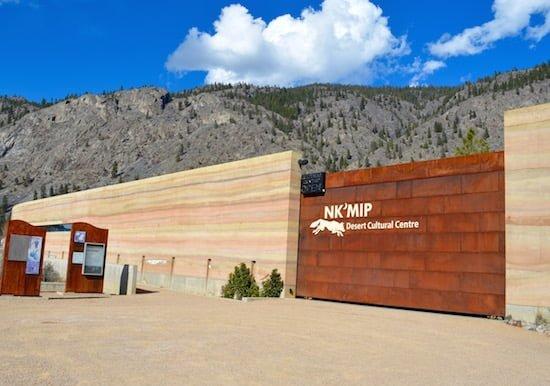 nkmip-cultural-centre